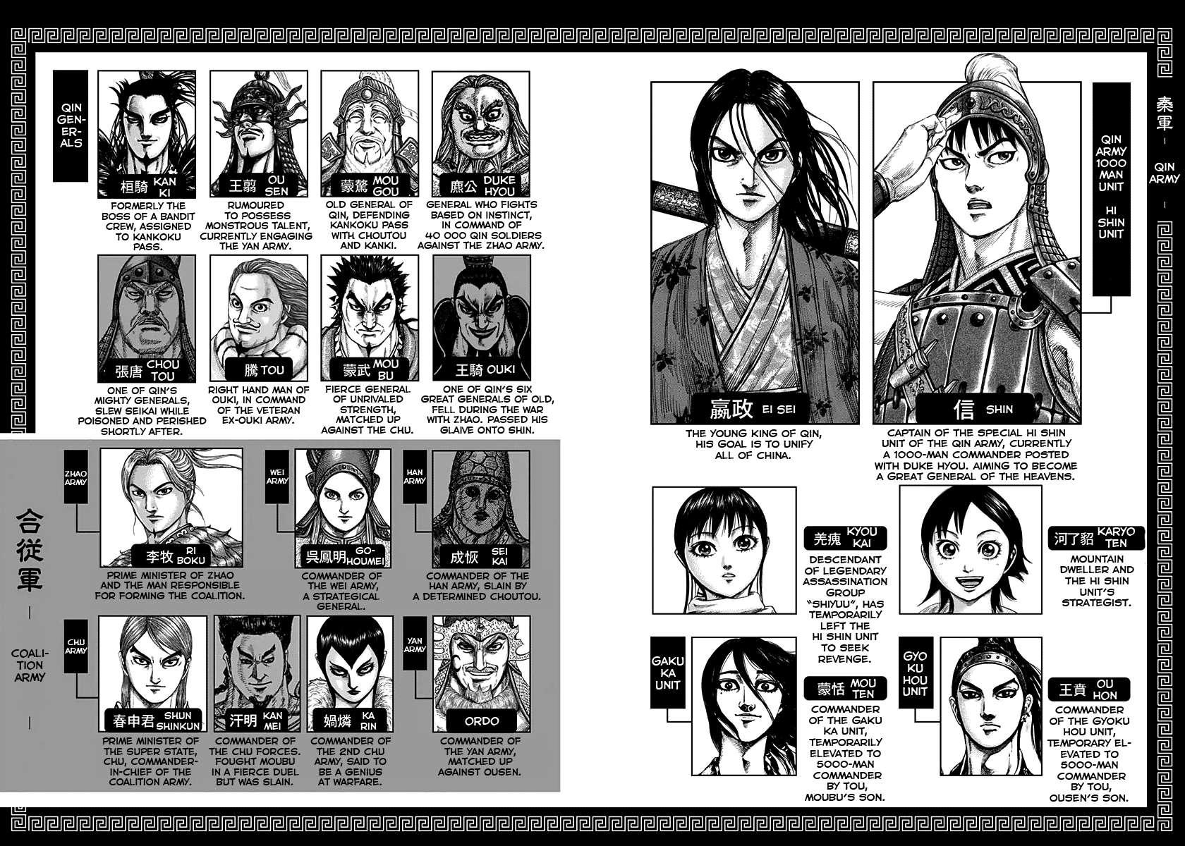 http://c5.ninemanga.com/es_manga/19/12307/360900/cc121130dd47a88c47a21f069f8145b7.jpg Page 5