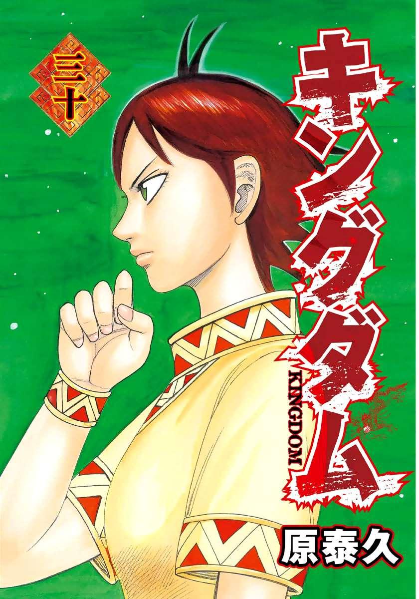 http://c5.ninemanga.com/es_manga/19/12307/360900/f99f66c4ee12dec951c234ad811b6716.jpg Page 3