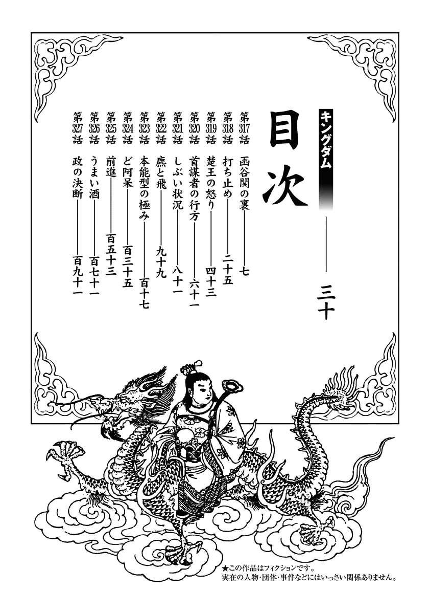 http://c5.ninemanga.com/es_manga/19/12307/360900/fc61d0a773fcc42b8fe6a8a6297fbce4.jpg Page 4