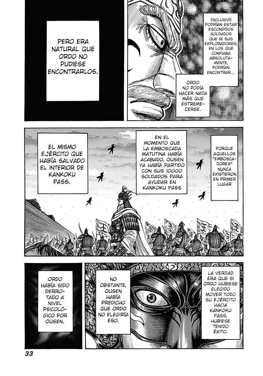 http://c5.ninemanga.com/es_manga/19/12307/360901/c6ae0d36f2b809808a40cb163b6d9d8d.jpg Page 9