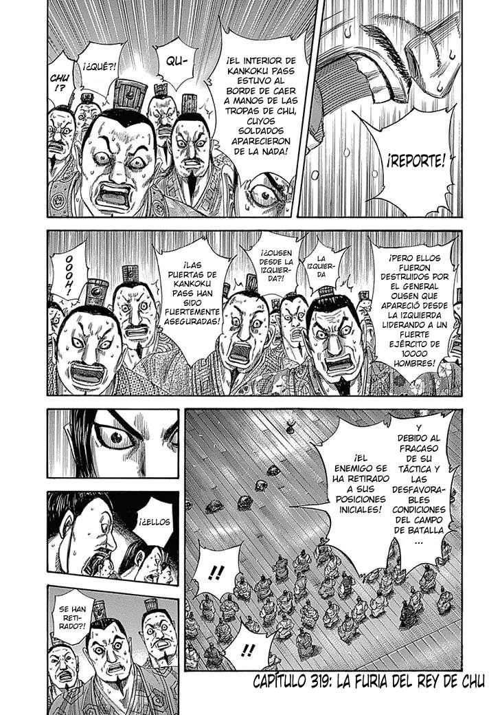 http://c5.ninemanga.com/es_manga/19/12307/360902/3ec1bf0f2f0d13b27cf4040f9cc64899.jpg Page 2