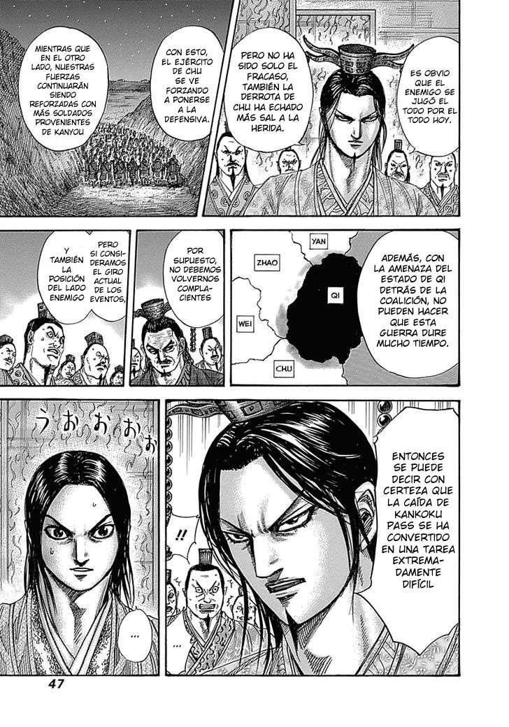 http://c5.ninemanga.com/es_manga/19/12307/360902/4e8724dea617470fb9eacf2b6cfe849e.jpg Page 5