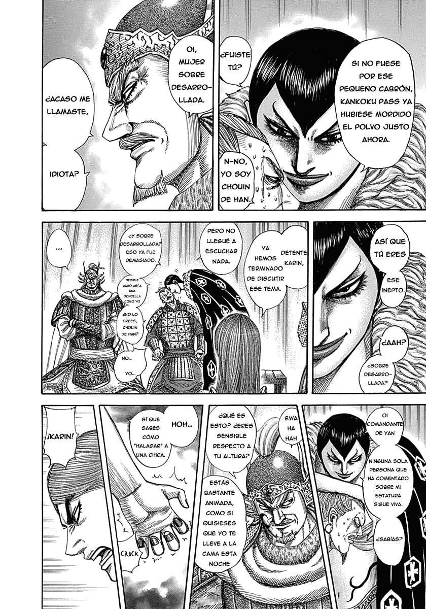 http://c5.ninemanga.com/es_manga/19/12307/360903/a69017f8746c392b173dc70700fda957.jpg Page 6