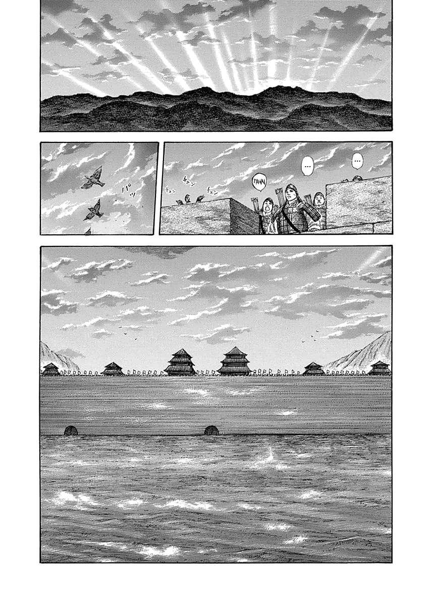 http://c5.ninemanga.com/es_manga/19/12307/360903/b5c55d33ffb578cd02e4d46be1cfe789.jpg Page 3