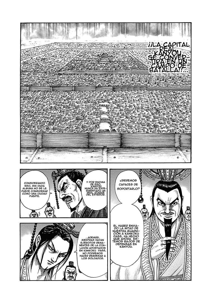 http://c5.ninemanga.com/es_manga/19/12307/360904/742107eae660cba08fc8a4c04b854254.jpg Page 6