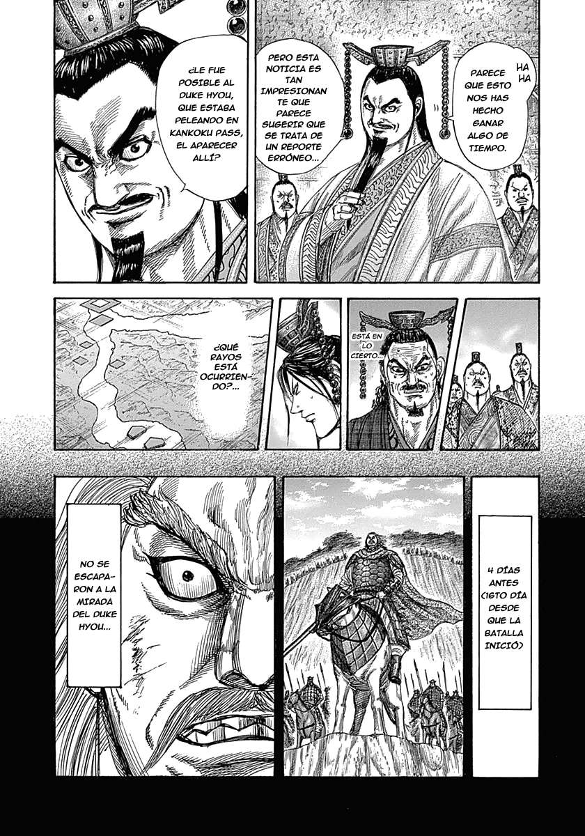 http://c5.ninemanga.com/es_manga/19/12307/360905/b33506287fcdc931fe3f2431938cb711.jpg Page 4