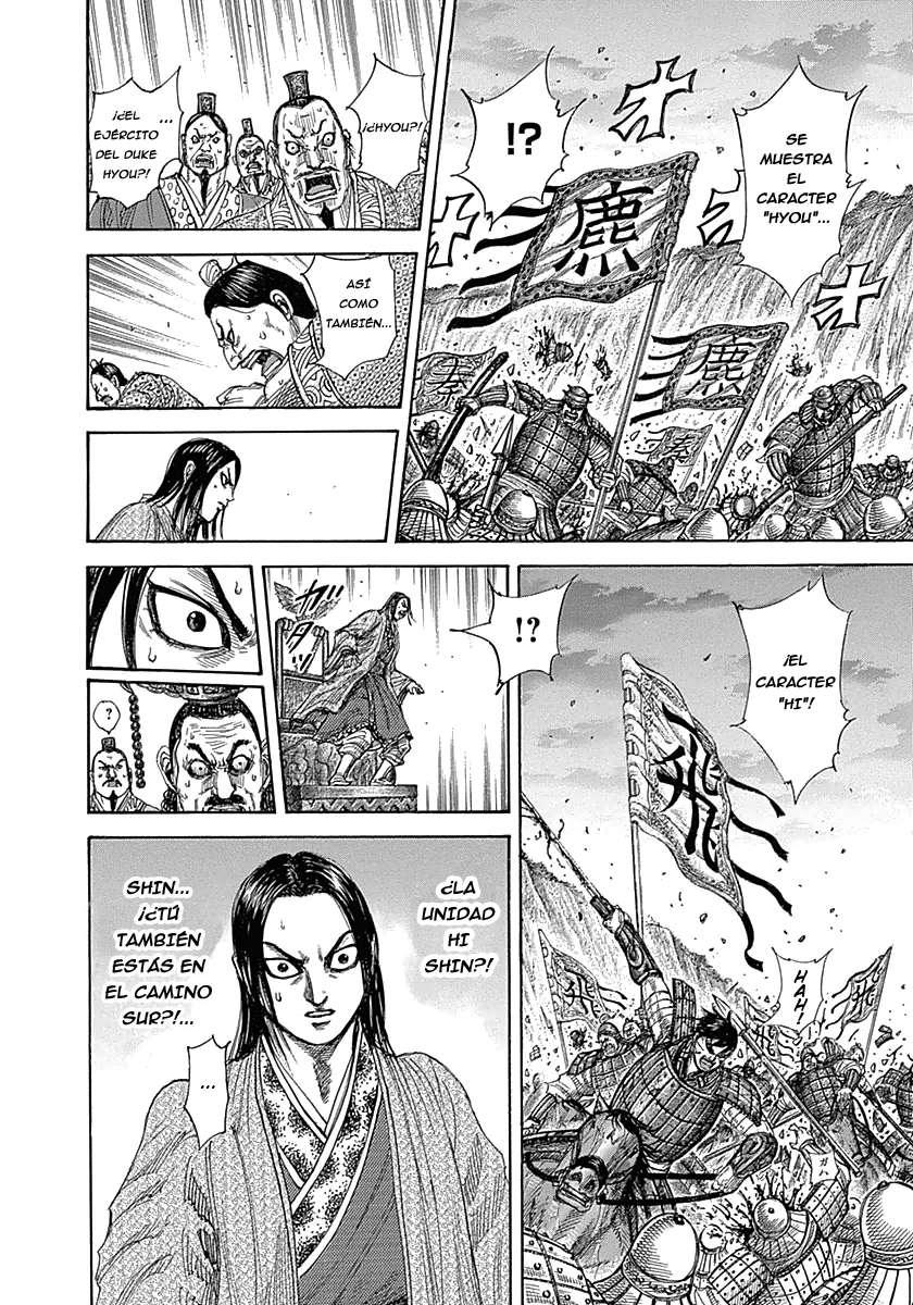 http://c5.ninemanga.com/es_manga/19/12307/360905/eaccbf3d792ad75cc1ad699862126724.jpg Page 3