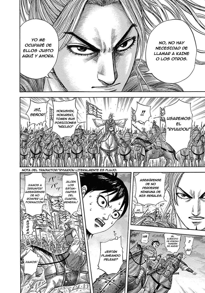 http://c5.ninemanga.com/es_manga/19/12307/360905/fdeddef3cb23e821e3b9924bbfbea96b.jpg Page 9
