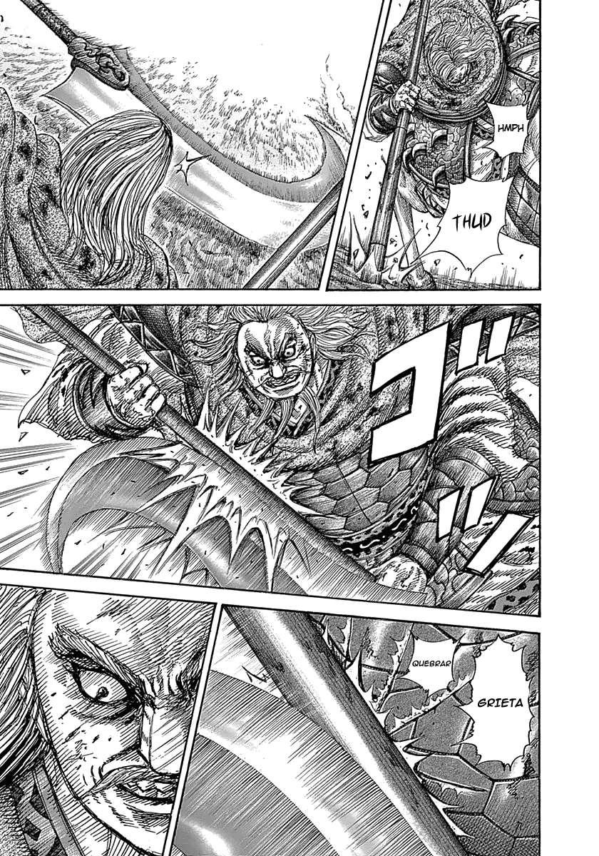 http://c5.ninemanga.com/es_manga/19/12307/360907/78004afc42f8815cdb68a5fe928b06d1.jpg Page 6