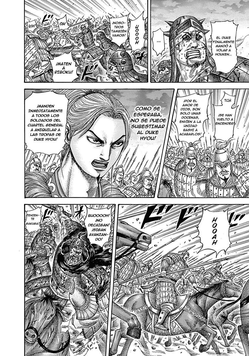 http://c5.ninemanga.com/es_manga/19/12307/360907/8a37587cd0f2103da092baa9b2926b31.jpg Page 17