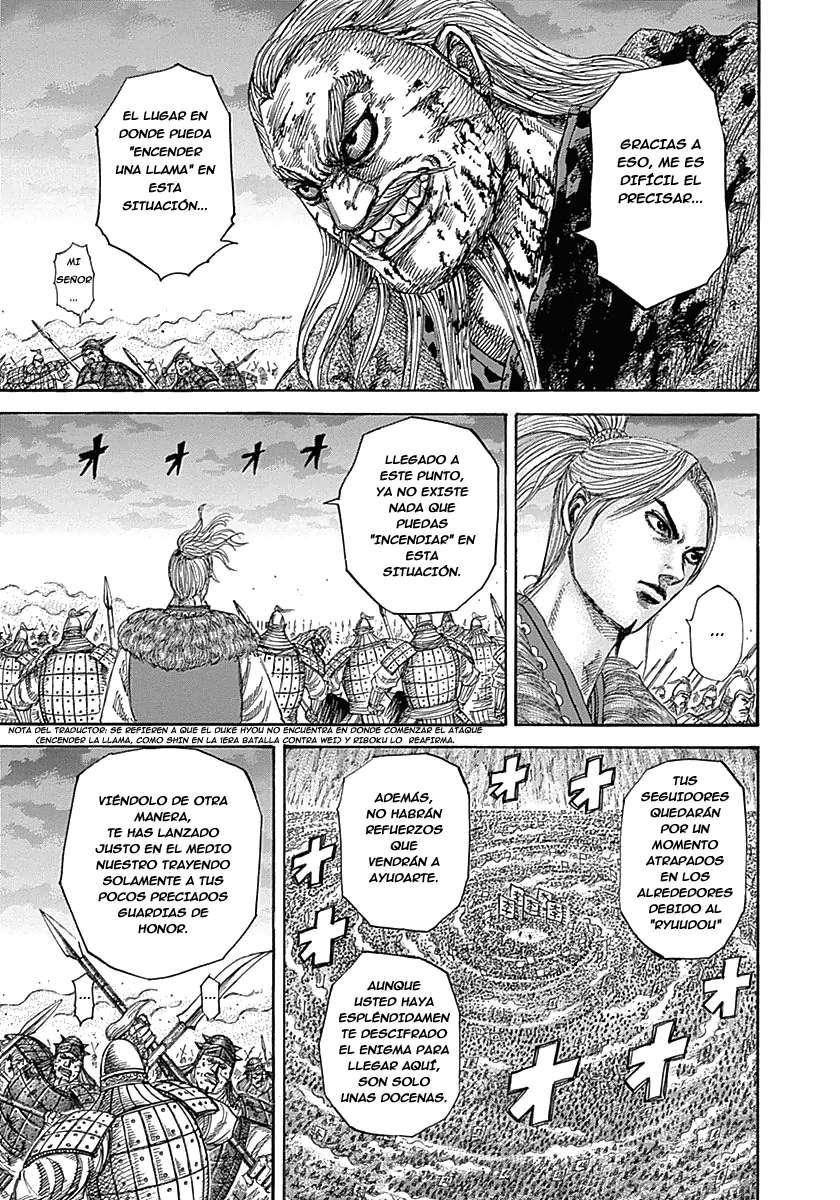 http://c5.ninemanga.com/es_manga/19/12307/360907/dbef8dd48efa031ec6613ccf02cbd67f.jpg Page 10