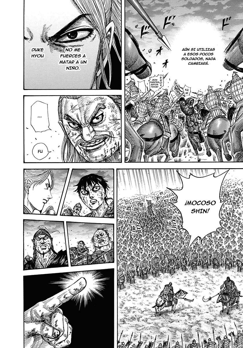 http://c5.ninemanga.com/es_manga/19/12307/360908/8c30a9c43fd59ad62ec0d4255a73a594.jpg Page 5