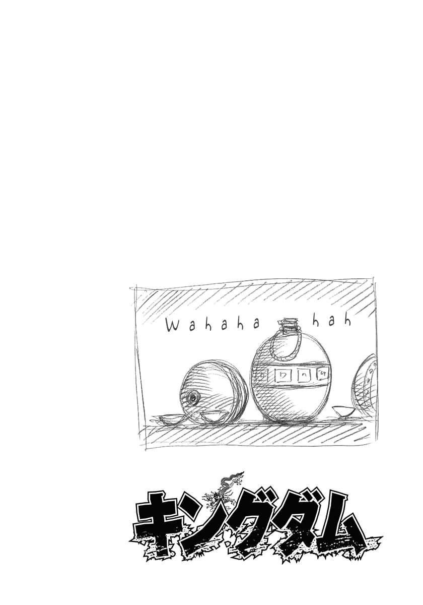 http://c5.ninemanga.com/es_manga/19/12307/360909/165cc87db6197ddc4cd3ae6039f9effe.jpg Page 4