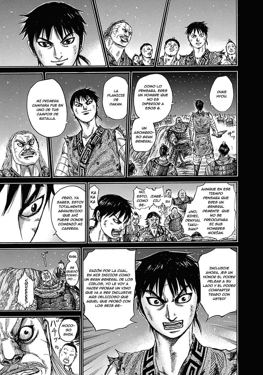 http://c5.ninemanga.com/es_manga/19/12307/360909/3b41f13b014afedf7837484559960da6.jpg Page 9