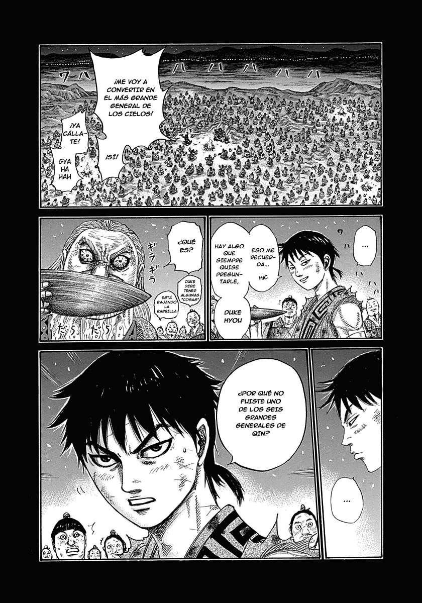http://c5.ninemanga.com/es_manga/19/12307/360909/46a558d97954d0692411c861cf78ef79.jpg Page 5