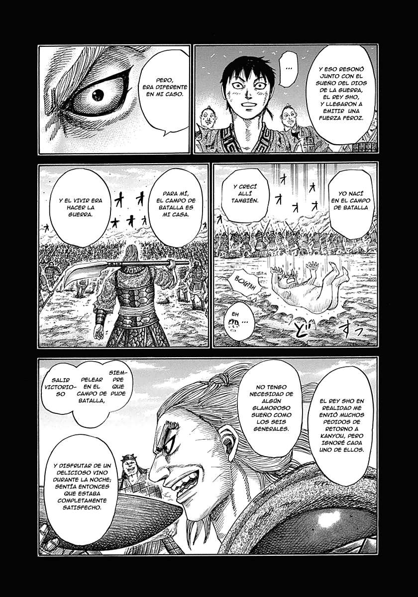 http://c5.ninemanga.com/es_manga/19/12307/360909/da584e093bf34c7006902e2d64c1c4a6.jpg Page 7