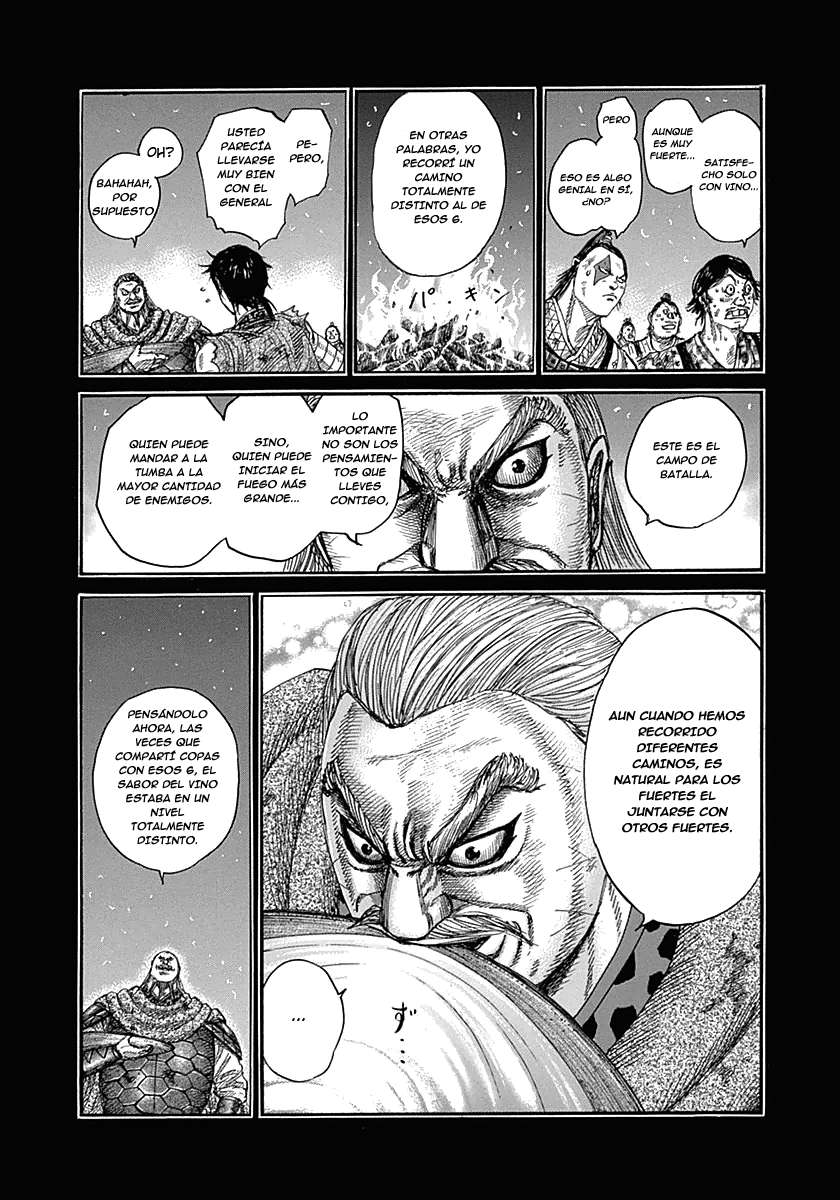 http://c5.ninemanga.com/es_manga/19/12307/360909/dd37914d928b27b6b2f0bdf0783d9ecb.jpg Page 8