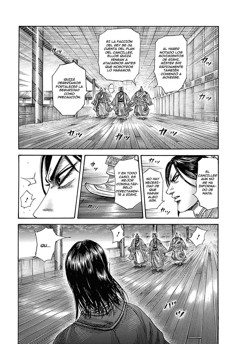 http://c5.ninemanga.com/es_manga/19/12307/360910/6bd416c95b4a452e991eee3063a315ed.jpg Page 3