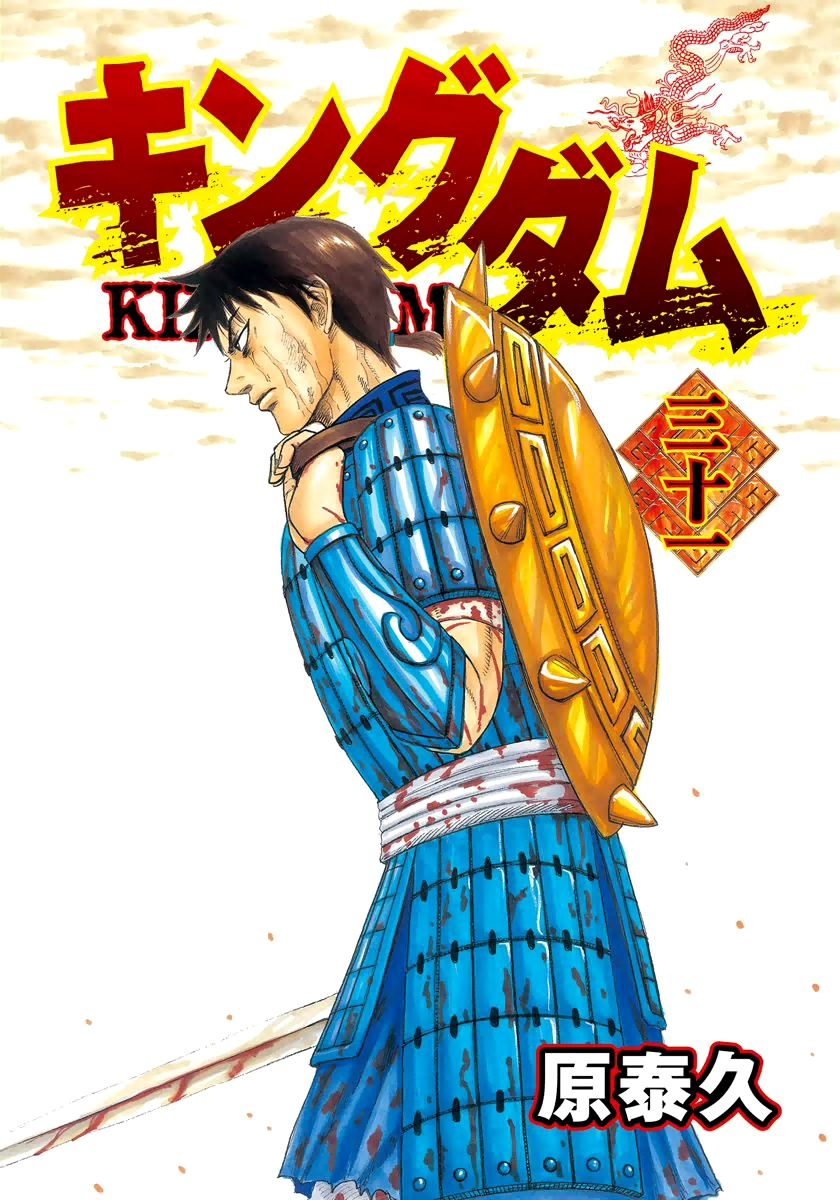 http://c5.ninemanga.com/es_manga/19/12307/360911/57cc530f74e4507c2c21808dfb840ae4.jpg Page 3