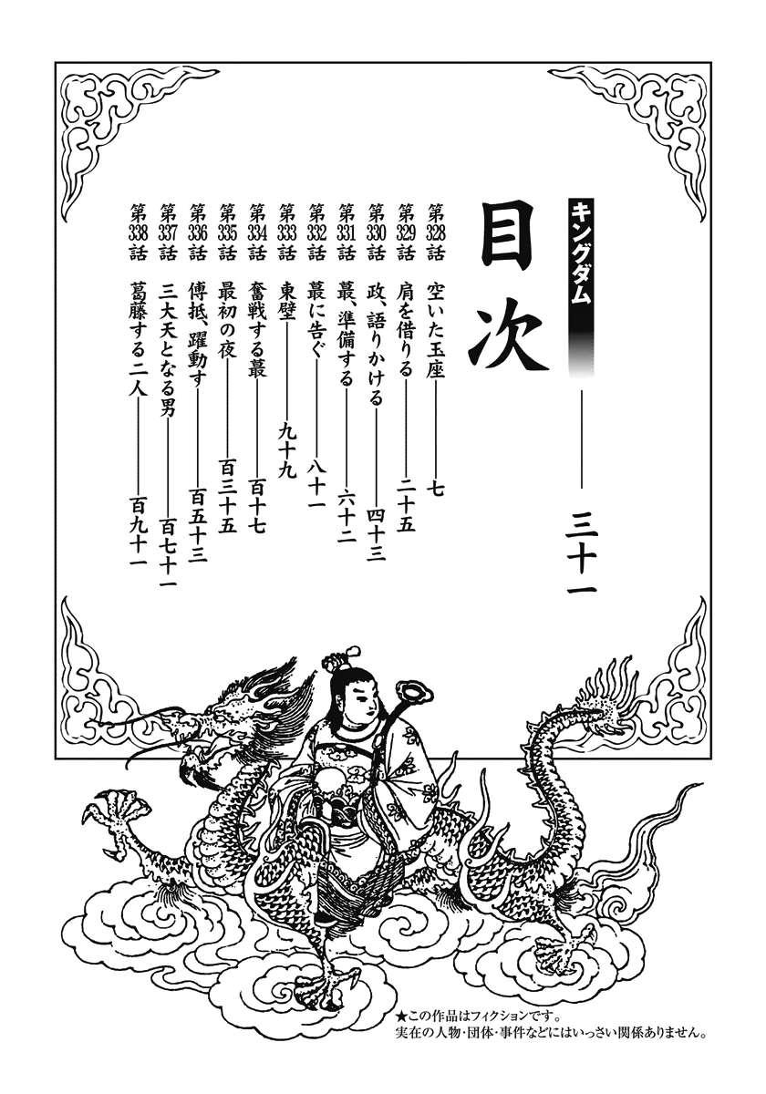 http://c5.ninemanga.com/es_manga/19/12307/360911/6c34dff2a20c0bae34b088ea6208fded.jpg Page 4