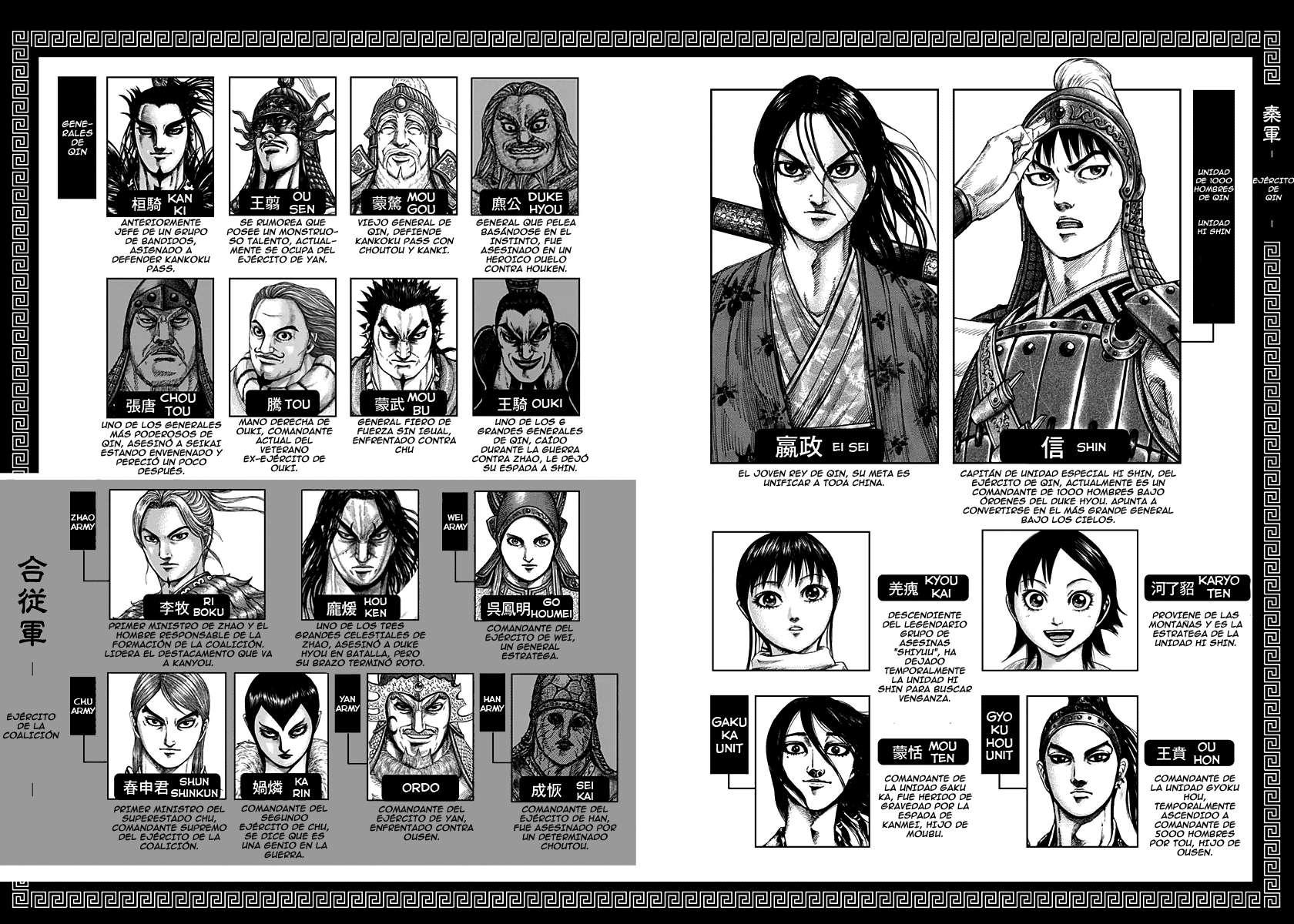 http://c5.ninemanga.com/es_manga/19/12307/360911/c12eea7b764a37778affe67c805b8e11.jpg Page 5