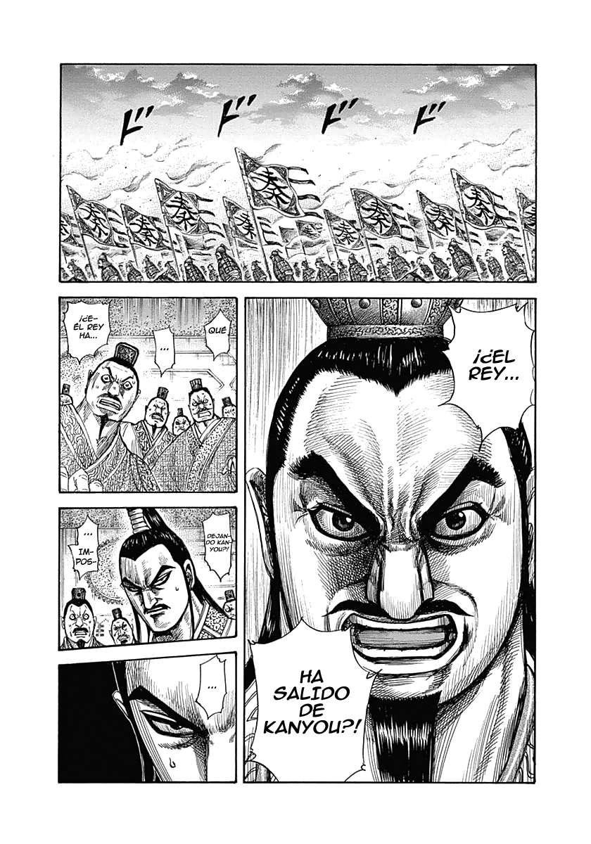 http://c5.ninemanga.com/es_manga/19/12307/360911/ebc27851abe440d158556d1ff253be3b.jpg Page 7