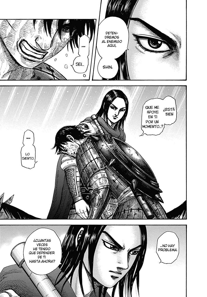 http://c5.ninemanga.com/es_manga/19/12307/360912/039001dc9820dd5fec715a4e358257af.jpg Page 6