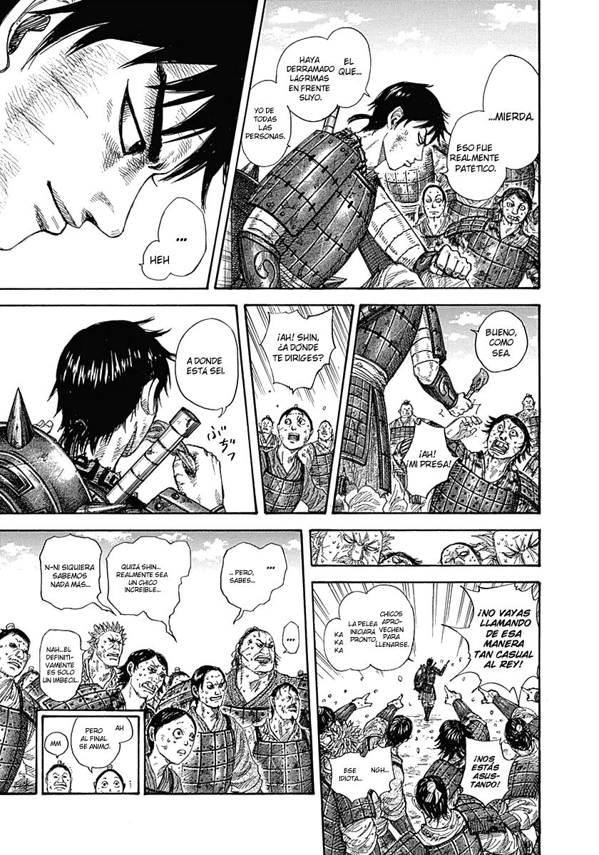 http://c5.ninemanga.com/es_manga/19/12307/360912/73d90baa96c1e2323fbfac0b5d4f0504.jpg Page 10