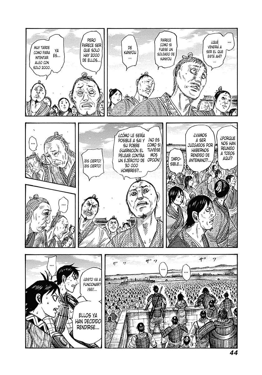 http://c5.ninemanga.com/es_manga/19/12307/360913/2548022496f8ba86ba1f556ca9c34fb4.jpg Page 3