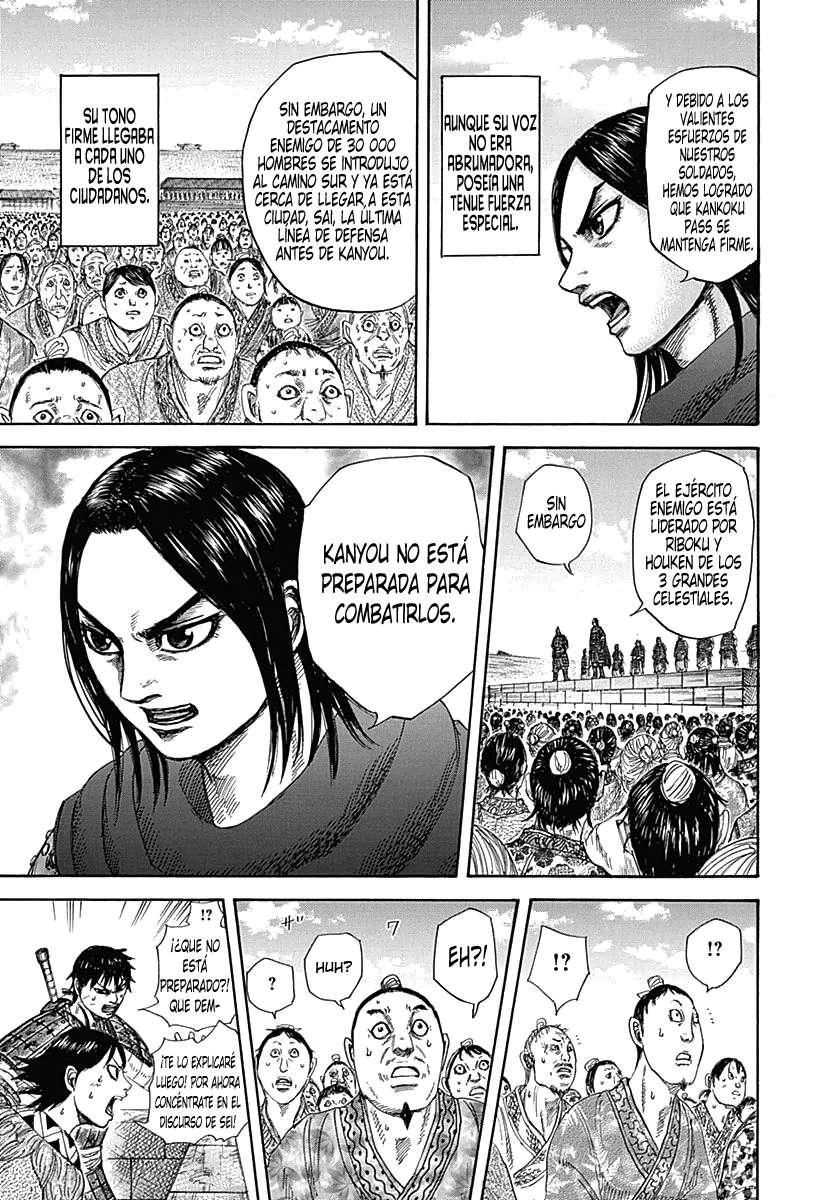 http://c5.ninemanga.com/es_manga/19/12307/360913/2cc18398df2e6692fffc29a610cb72e3.jpg Page 9