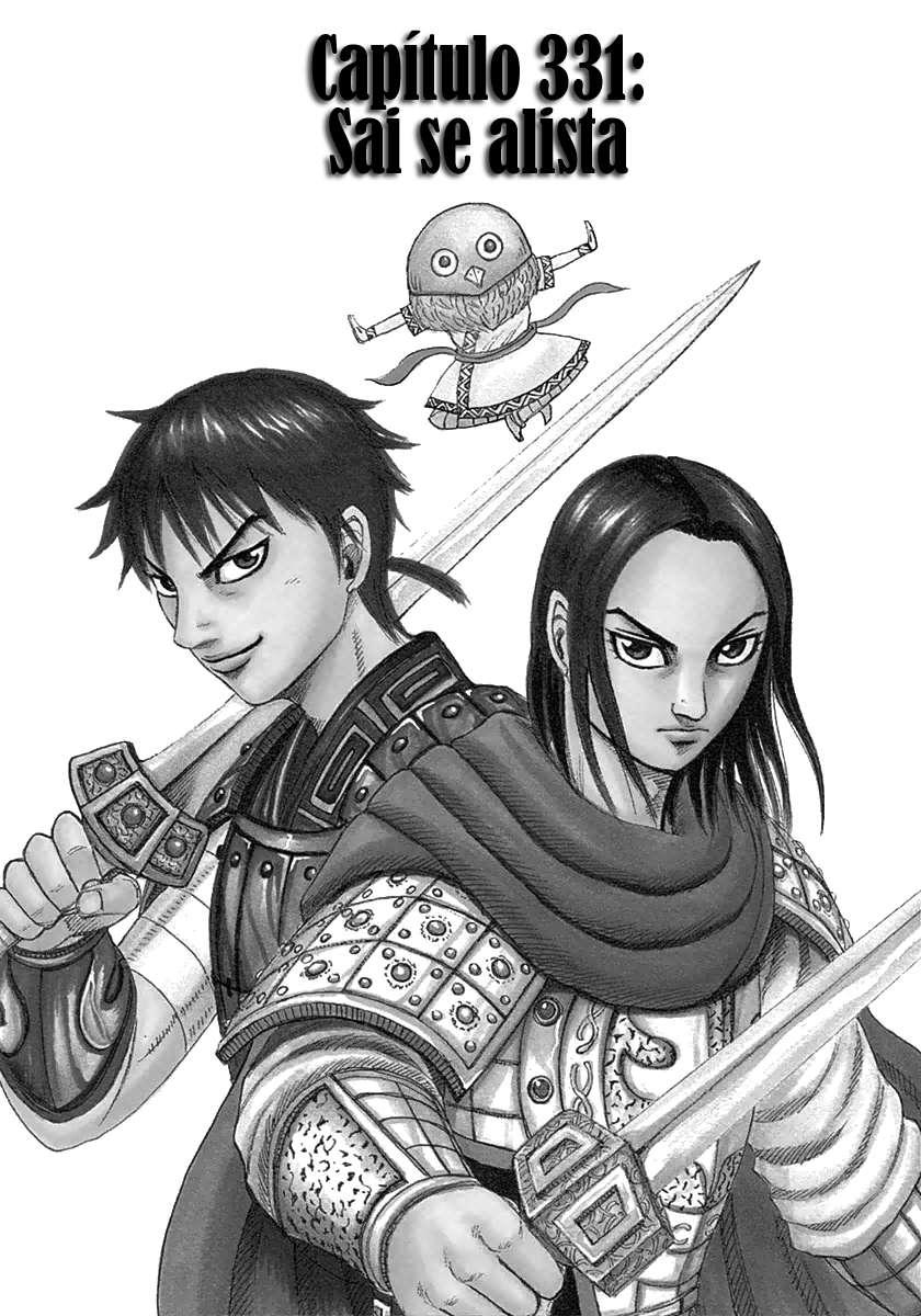 http://c5.ninemanga.com/es_manga/19/12307/360914/16cc44cd8988e0bf8db384192210c37c.jpg Page 1