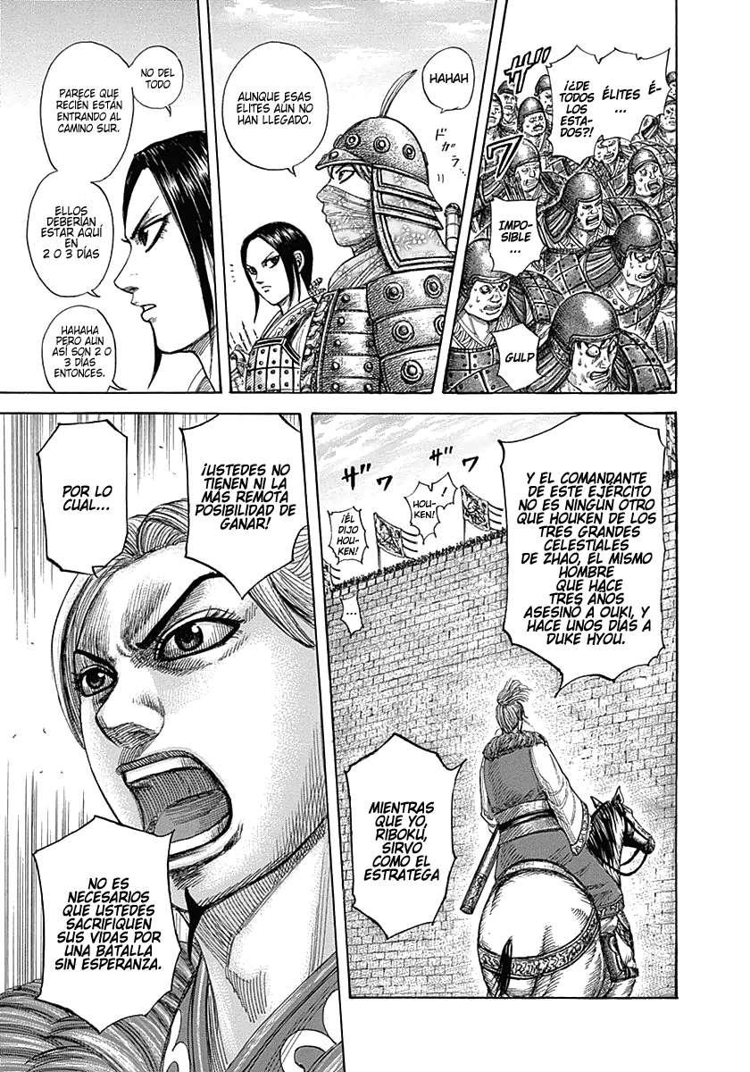 http://c5.ninemanga.com/es_manga/19/12307/360915/57254eaa52f6f0e2ed1f99b89bd7f291.jpg Page 6