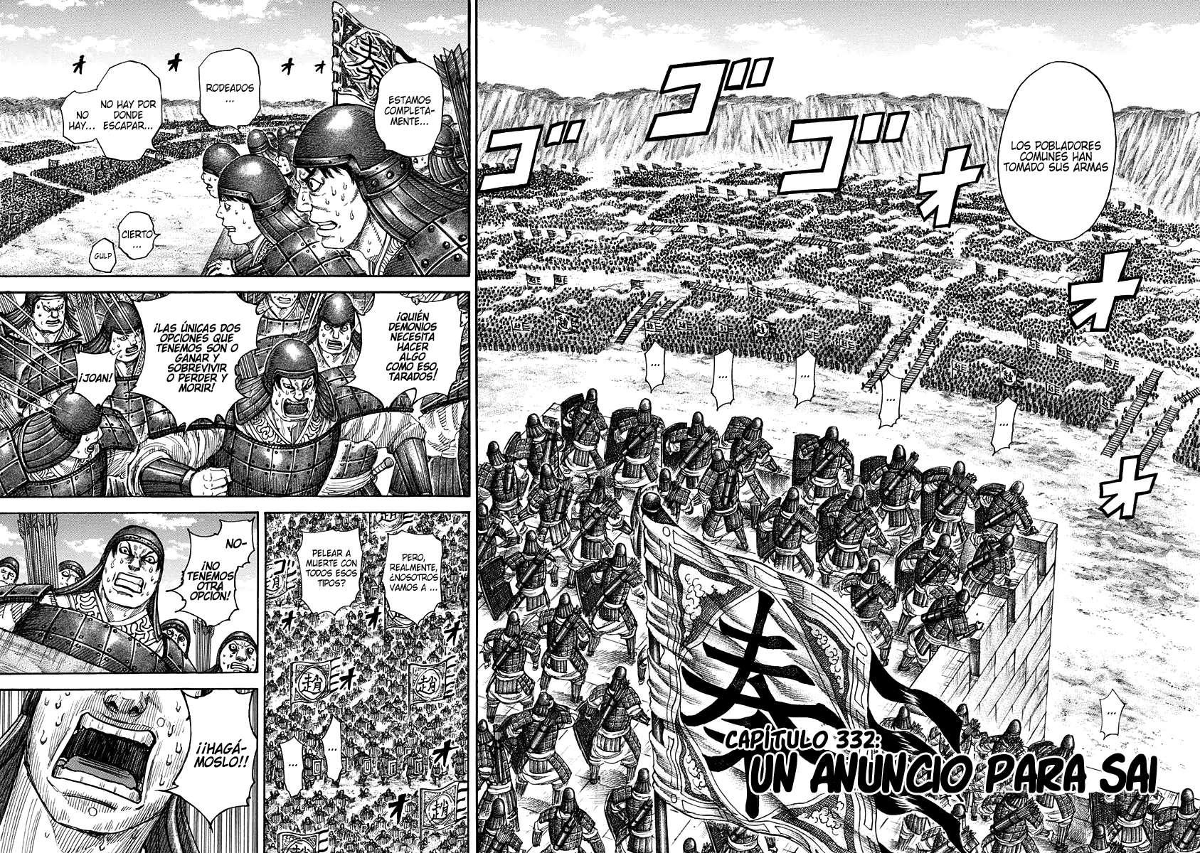 http://c5.ninemanga.com/es_manga/19/12307/360915/a79c4278ae42433a1764ded1aa0e6dac.jpg Page 2