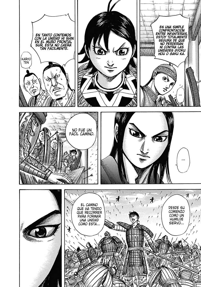 http://c5.ninemanga.com/es_manga/19/12307/360916/539c294351032d5473dbcfcc619ff021.jpg Page 8