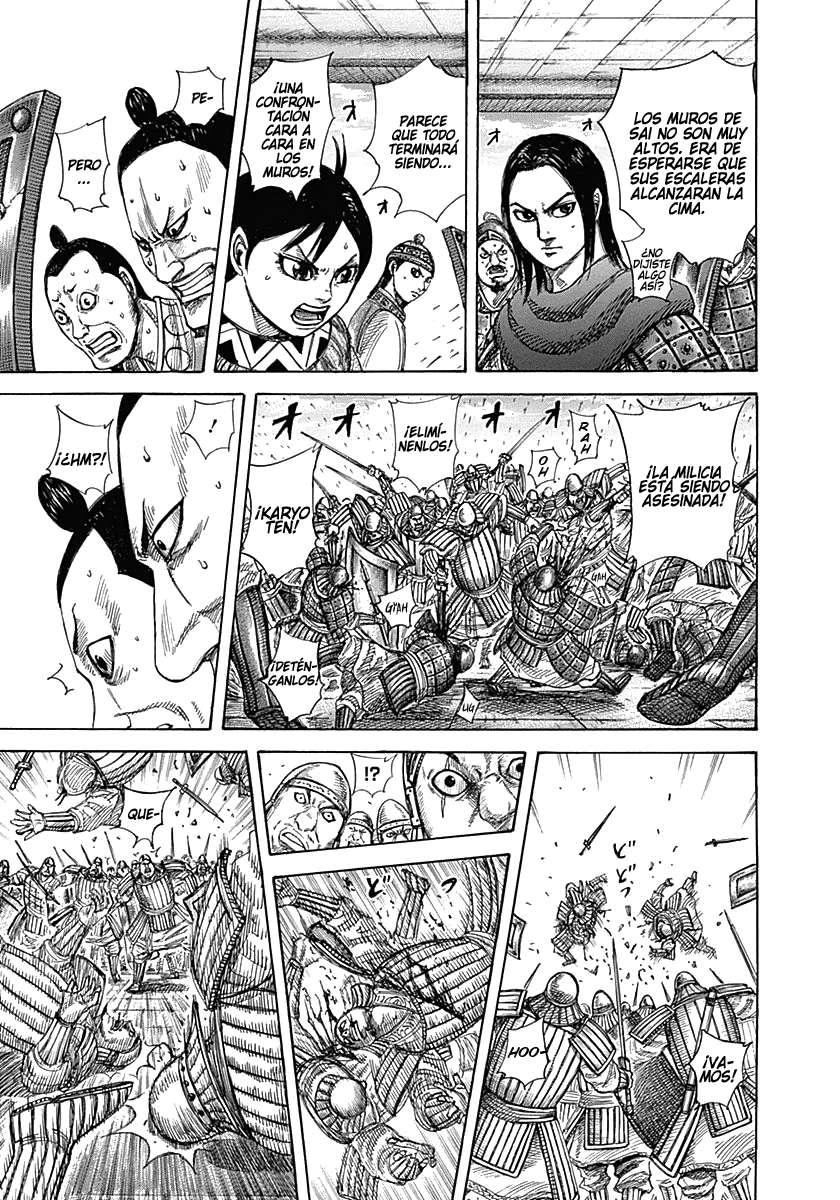 http://c5.ninemanga.com/es_manga/19/12307/360916/54d0ad877584296abb129e2e4f60ee67.jpg Page 4