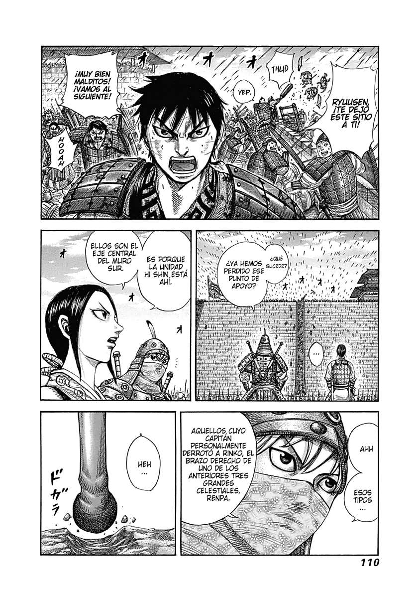 http://c5.ninemanga.com/es_manga/19/12307/360916/f63c2de447d0206012913ad8b53f0b5d.jpg Page 10