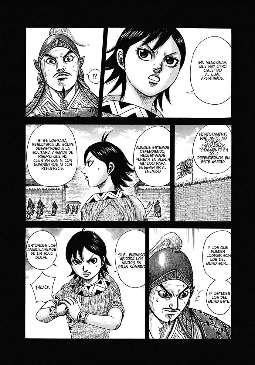 http://c5.ninemanga.com/es_manga/19/12307/360917/47d361b88c20b4310795d98331be0b38.jpg Page 10