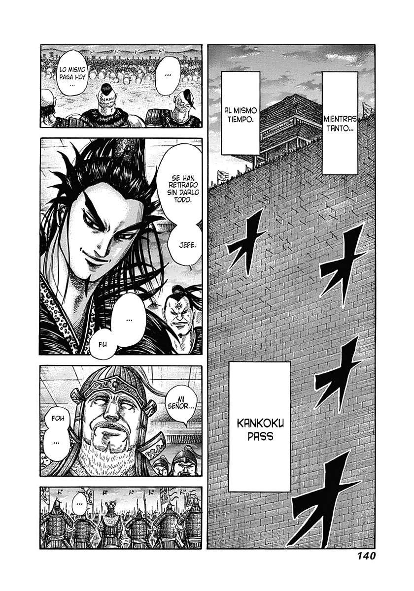 http://c5.ninemanga.com/es_manga/19/12307/360918/d697311aad4f58ad2c5d4286fc22980d.jpg Page 5