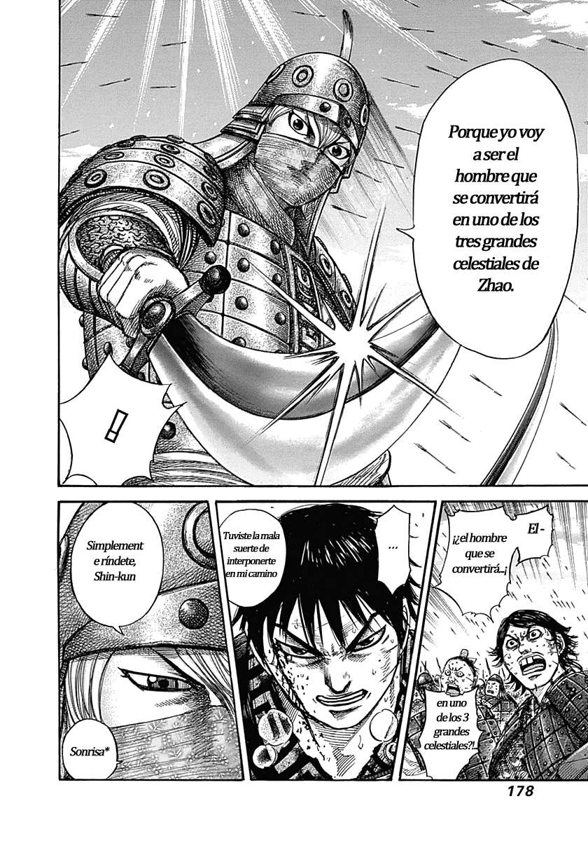 http://c5.ninemanga.com/es_manga/19/12307/360920/8dd14297f1ca3c82f506575ae83774c6.jpg Page 7