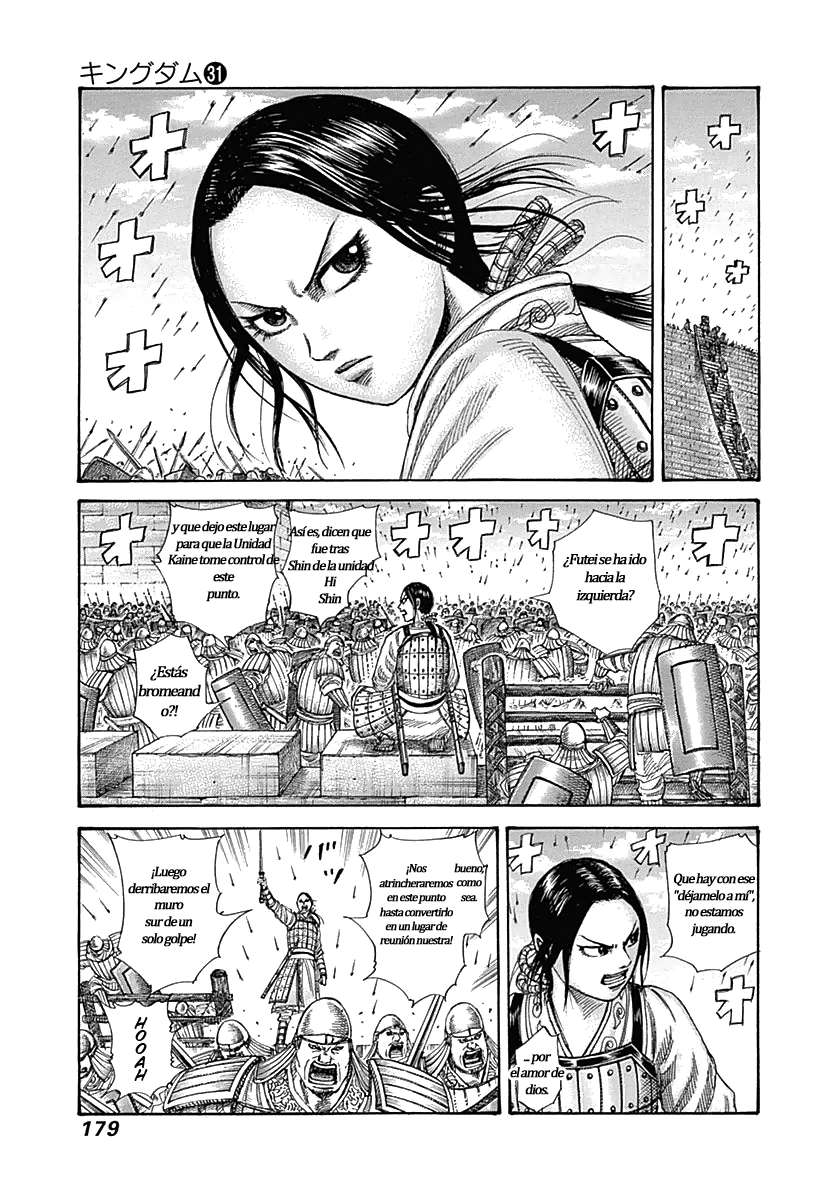 http://c5.ninemanga.com/es_manga/19/12307/360920/99d34ef0758574e8b62f31fb250d0cef.jpg Page 8