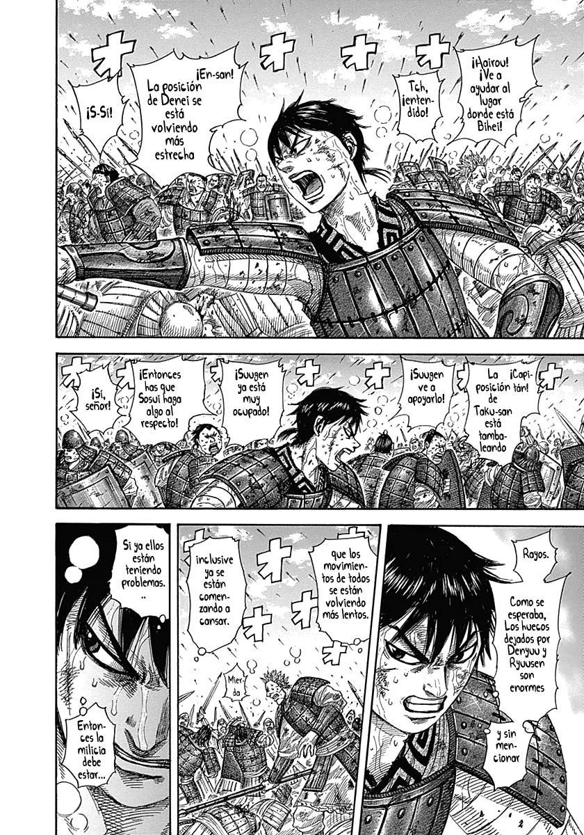 http://c5.ninemanga.com/es_manga/19/12307/360923/396f3e8df81bab86cd838436719180f1.jpg Page 3