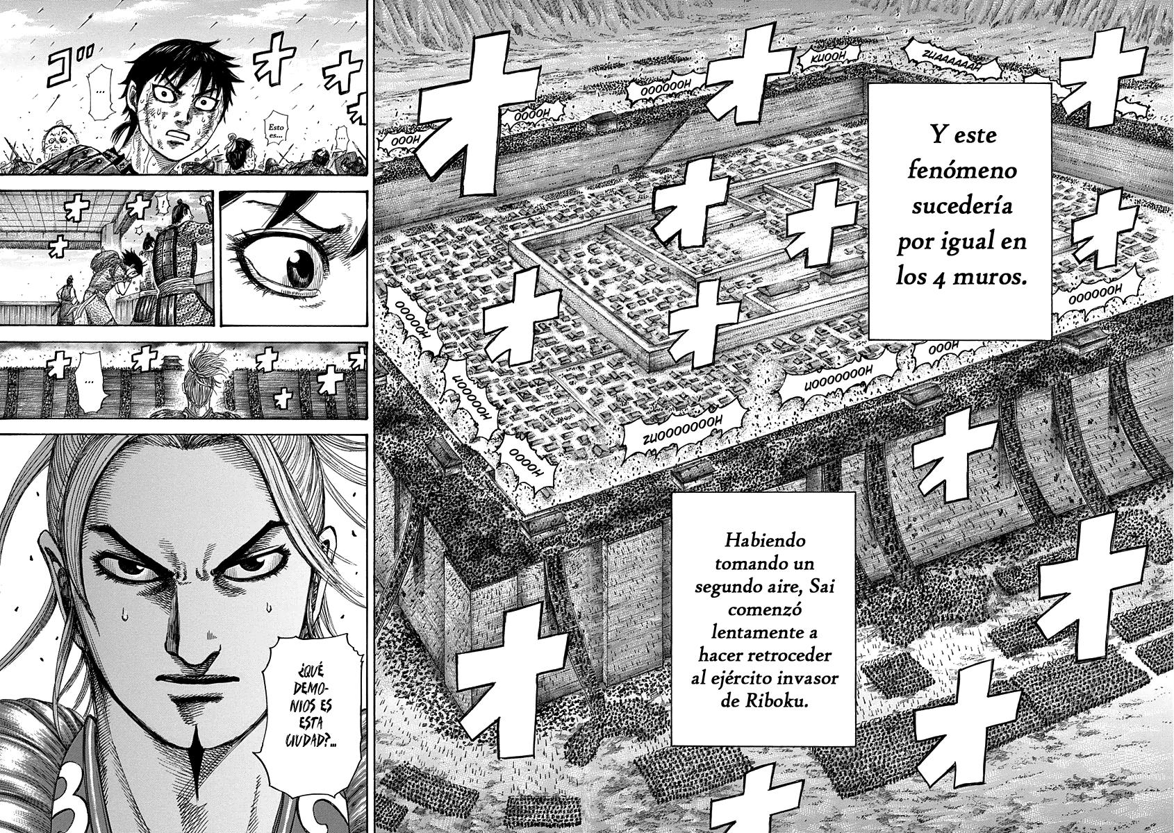 http://c5.ninemanga.com/es_manga/19/12307/360923/d8166895388be59b84a430ce0697df62.jpg Page 9
