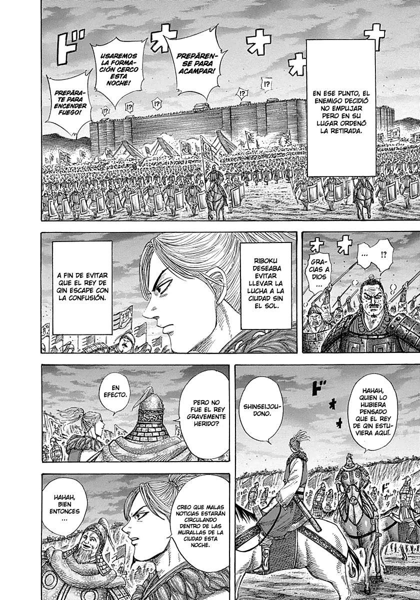 http://c5.ninemanga.com/es_manga/19/12307/360925/933b9909d5c4fcc2eb0ef8b2d9d7c02d.jpg Page 9