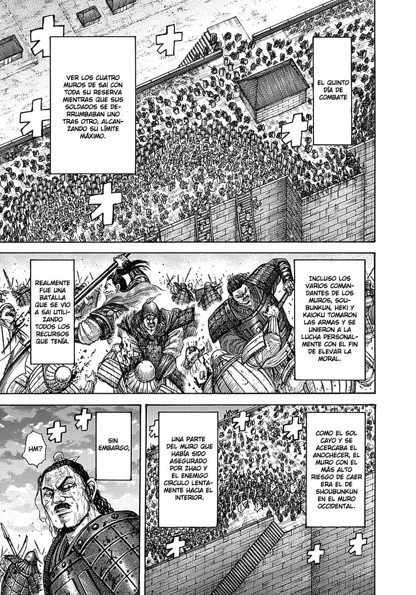 http://c5.ninemanga.com/es_manga/19/12307/360925/a9d34fb66d81367590fdd5337324233a.jpg Page 8