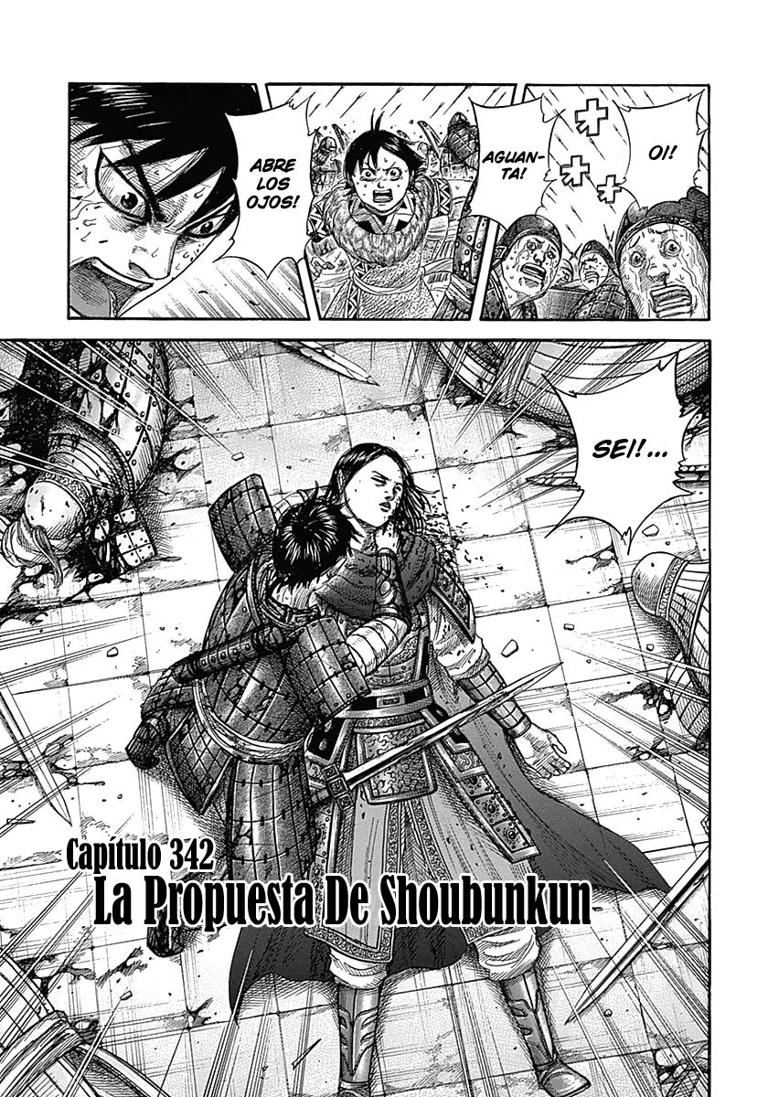 http://c5.ninemanga.com/es_manga/19/12307/360925/d36e0a8afc3776c2e2d735efcf997cc4.jpg Page 2
