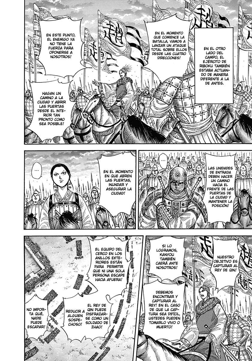 http://c5.ninemanga.com/es_manga/19/12307/360926/0a90c1fdd4b06c0822b0cbfae4bb0c06.jpg Page 7