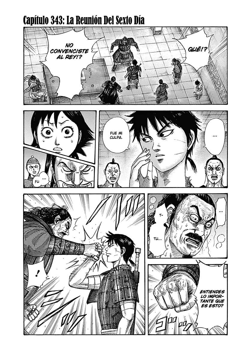 http://c5.ninemanga.com/es_manga/19/12307/360926/7057b95dc1fb3eb27739710e0ac10ea4.jpg Page 2