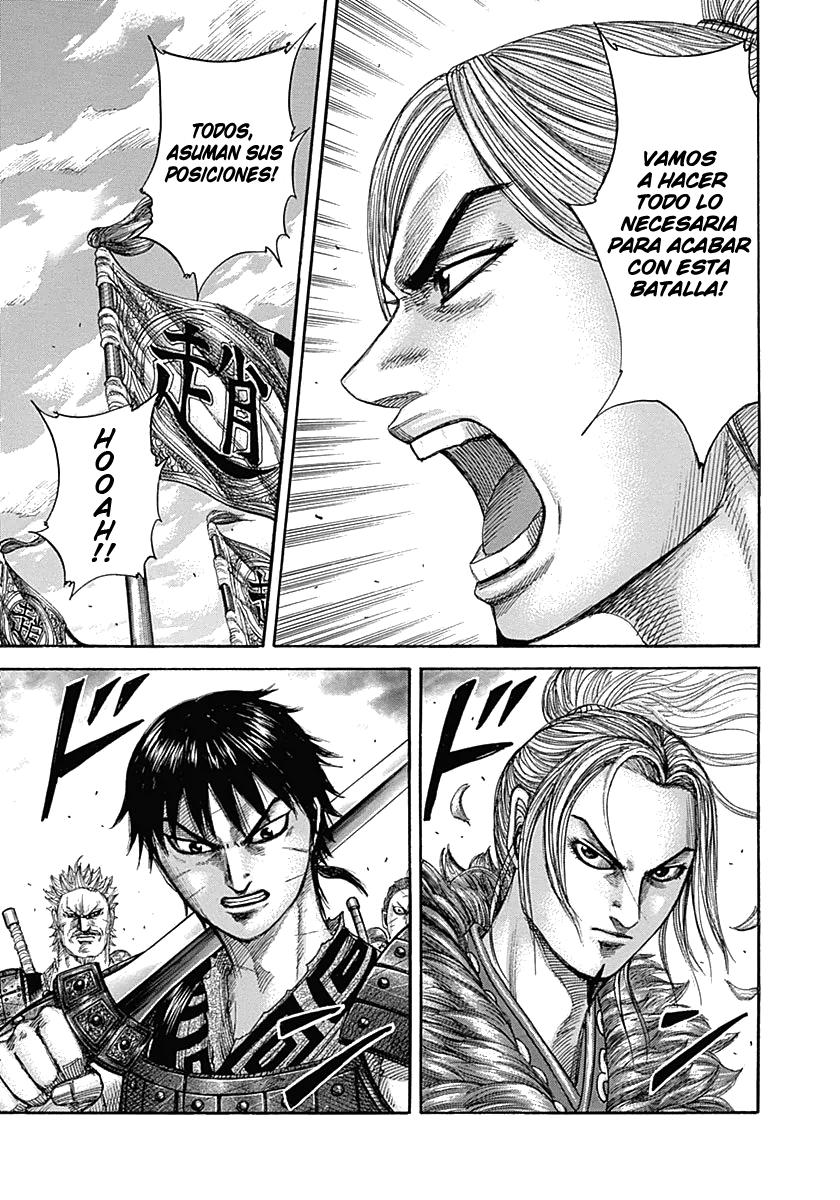 http://c5.ninemanga.com/es_manga/19/12307/360926/7adf64d7877edce45593771256fee0e2.jpg Page 8