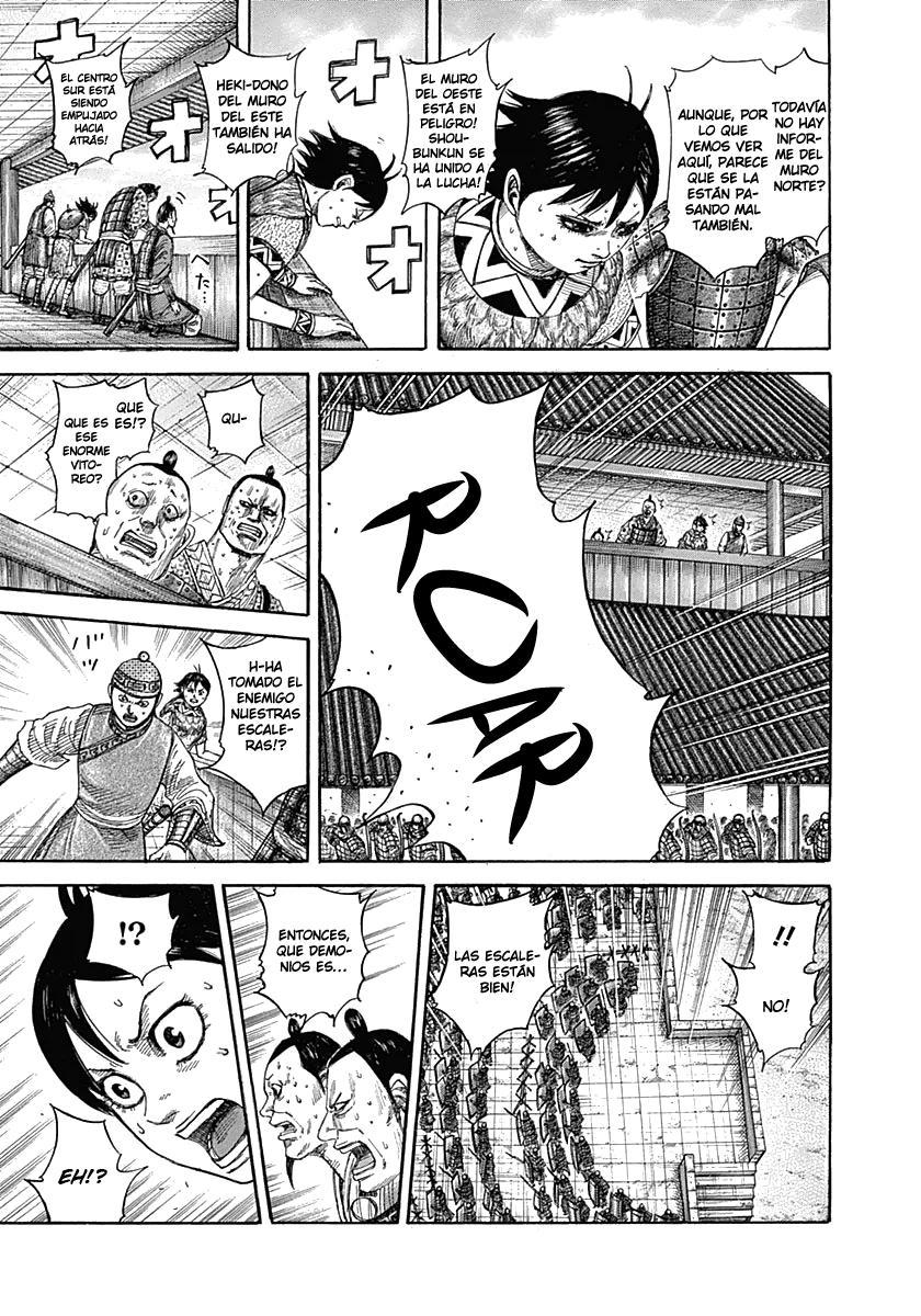 http://c5.ninemanga.com/es_manga/19/12307/360926/dc9ea00d2f7ed8138abe0476dbcca520.jpg Page 10