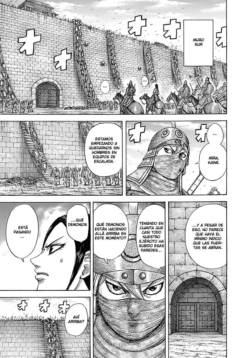 http://c5.ninemanga.com/es_manga/19/12307/360927/74eccde1710c32f8ed1a5d6b3c26ab44.jpg Page 6